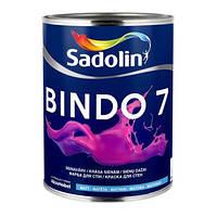 Краска для стен BINDO 7 5л - Матовая моющаяся краска для стен и потолка (Биндо 7)