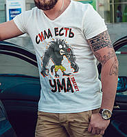 """Мужская футболка """"Сила есть ума хватает"""""""