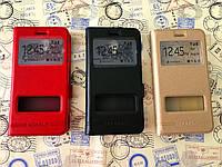 Кожаный чехол книжка Momax для Lenovo S660 (3 цвета)
