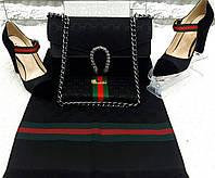 Женский стильный Набор Сумка, Туфли, кошелк и палантин в полоску #6 Можно отдельно