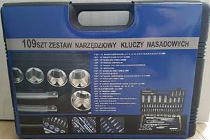 Набор головок ключей инструментов 109 шт: