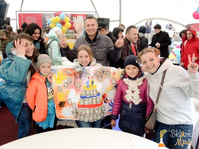 Картинка Детский праздник Киев в центре