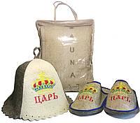 Набор для сауны и бани мужской Царь (парео, тапочки, шапочка)