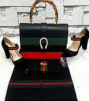 Женский стильный Набор Сумка, Туфли, кошелк и палантин в полоску #11 Можно отдельно