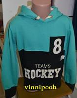 """Спортивный костюм """"Hockey"""""""