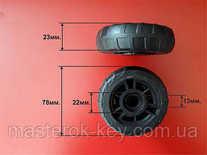 Колеса и колесные блоки для ремонта чемоданов. Товары и услуги ... 464baca9a5e
