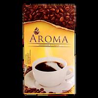Кофе молотый Aroma, 500г