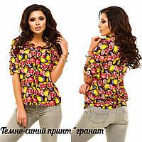 Рубашка женская ЖА175, фото 1