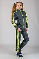 Подростковый спортивный костюм серый с лампасами для девочек трикотажный Турция