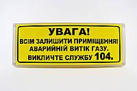 Оповещатель светозвуковой Сержант С-07С