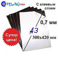 А3 магнитный лист с клеевым слоем 0,7мм
