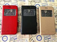 Кожаный чехол книжка Momax для Lenovo A Plus (A1010a20) (3 цвета)