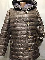 Куртка женская бронза