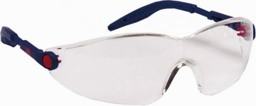 Очки защитные прозрачные 3M™ 2740 (незапотевающие)
