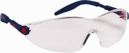 Очки защитные прозрачные 3M™ 2740 (незапотевающие), фото 2