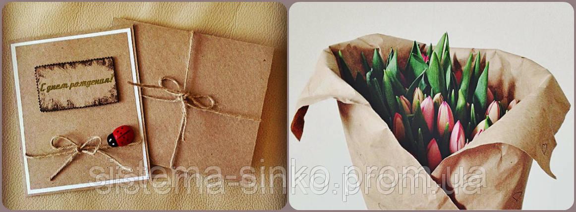Упаковочная бумага крафт (лист 70*102 пл.70г/м2), фото 2