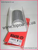 Вкладыши коренные Renault Trafic II 1.9Dci 0.25mm  Glyco Германия H098/5 0.25