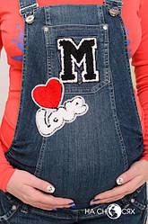 Одежда на каждый день для беременных и кормящих