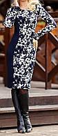 """ПП Украина Платье женское """"Хризантема"""", до 52 размера, женская одежда оптом"""
