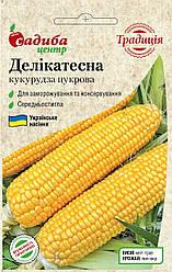 Семена Кукуруза сахарная Деликатесная 5г СЦ Традиция