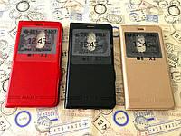 Кожаный чехол книжка Momax для Lenovo K6 Note (3 цвета)