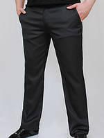 Классические мужские брюки с косым карманом Erik