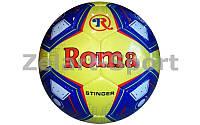 Мяч футбольный №5 PU ламин. ROMA T-1067 (№5, 5 сл., сшит вручную желто-черн;желто-красн;желто-синий)