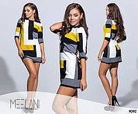 Женское платье №528-160