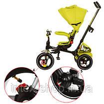 Трехколесный велосипед Turbotrike (M 3202A-3) ЗЕЛЕНЫЙ, фото 3