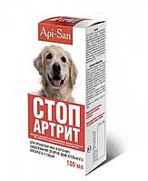 Стоп Артрит для собак 100 мл, Апи Сан