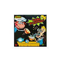 Игровой набор «Чайный розыгрыш»