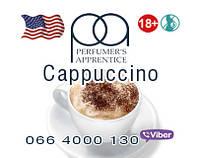 Cappuccino ароматизатор TPA (Капучино)