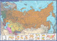 Карта стран СНГ политическая 1:6 500 000 ламинированная