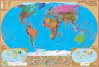 Карта мира политическая ламинированная 1:35млн