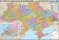 Карта Украины политико-административная 1:1 250 000 ламинированная на планках