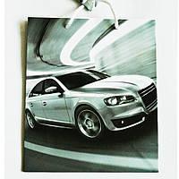 Подарочный пакет СРЕДНИЙ КВАДРАТ 21х25х8см Машина, чёрно-белый фон