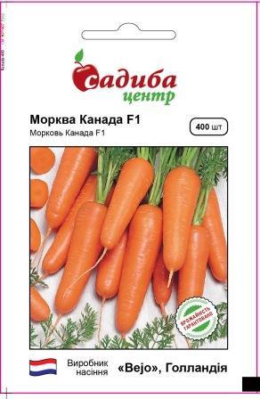 Семена Морковь Канада F1 400шт. СЦ