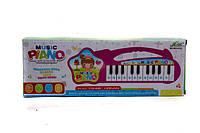 Игрушечное пианино mls-011 коробка