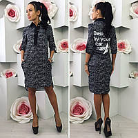 Арт. 044 платье с воротничком и пуговицами