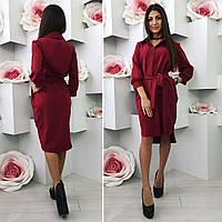 Мод1069  Элегантное платье с пояском