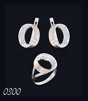 Кольцо и серьги серебряные с золотыми накладками