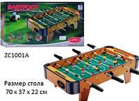 Футбол настольный ZC1001 A 70х37 см