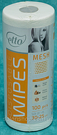 Салфетки одноразовые Etto 25х30, спанлейс (вискоза + полиэфир) 50 гр/м2, сетка, 100 шт./рул.,