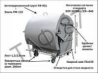 Євроконтейнер для сміття 1,1 м.куб., 2,0 мм в эмалі