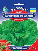 Пряности Салат Кучерявец одесский 10 г