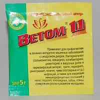 Ветом 1.1 прибиотик 5г для животных
