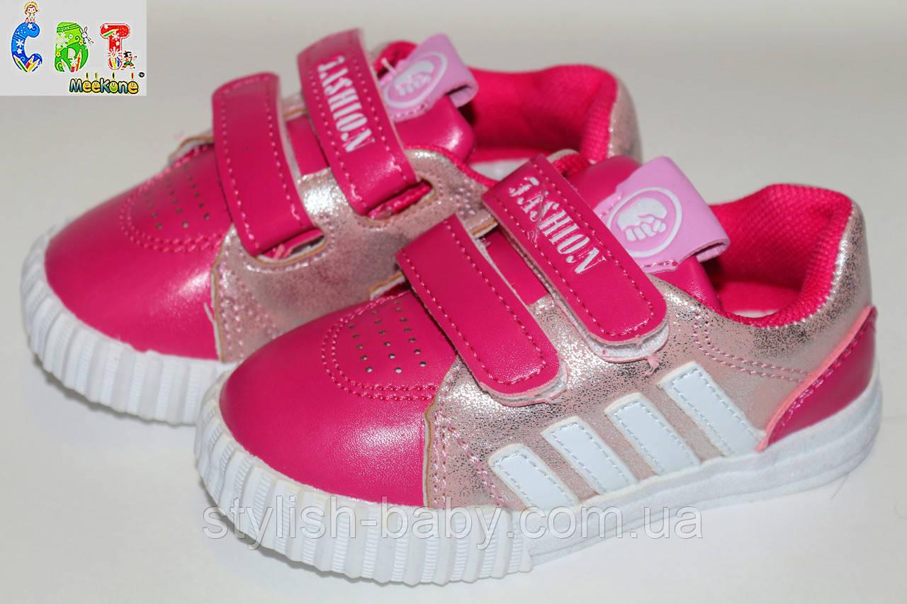 Детская спортивная обувь. Детские кеды бренда Fieerini для девочек (рр. с 21 по 26)
