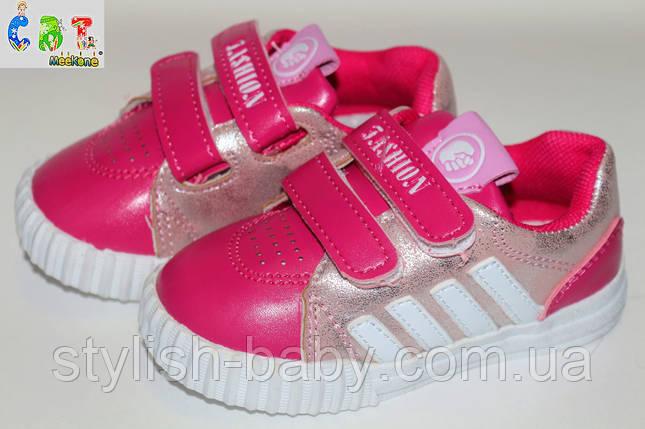 Детская спортивная обувь. Детские кеды бренда Fieerini для девочек (рр. с 21 по 26), фото 2