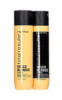 Шампунь для блеска Блонд Hello Blondie Total Results Matrix 300 мл.