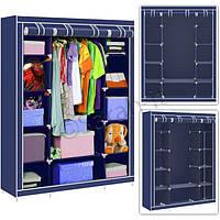 Многофункциональный шкаф для хранения вещей 130см х 45см х 170см, фото 1